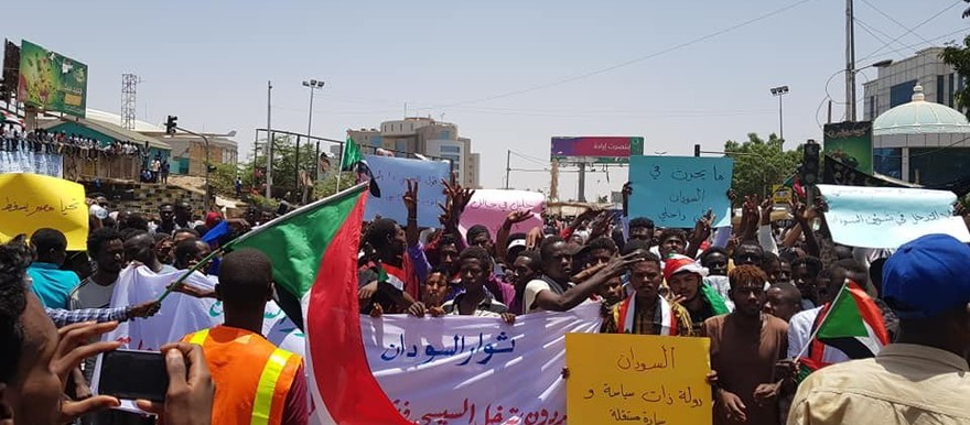 Protestors take to the streets on April 25 in El Fasher, North Darfur (File photo)