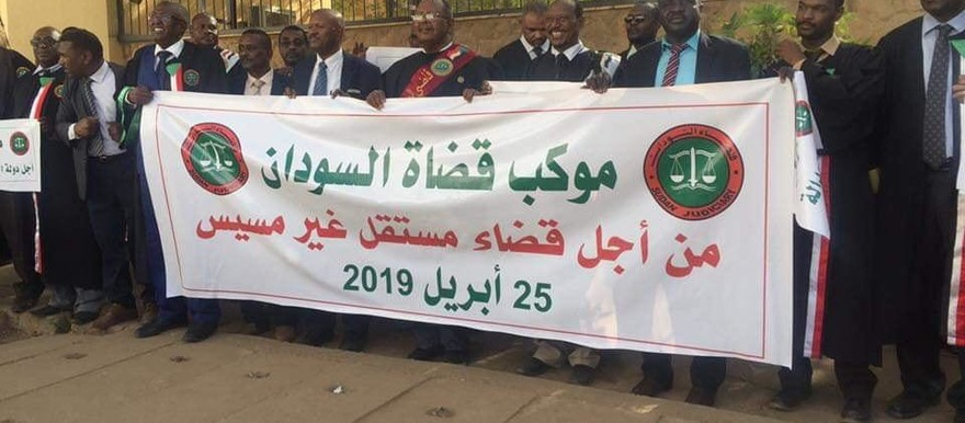 Judges protest in Khartoum (File photo)