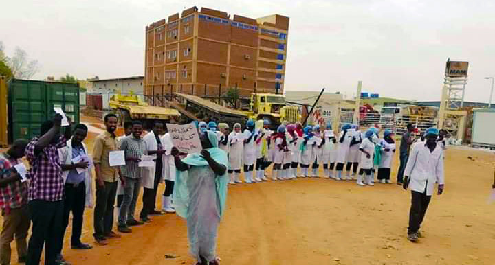 Workers at the Mimo meat factory in Khartoum North on strike today (Social media)