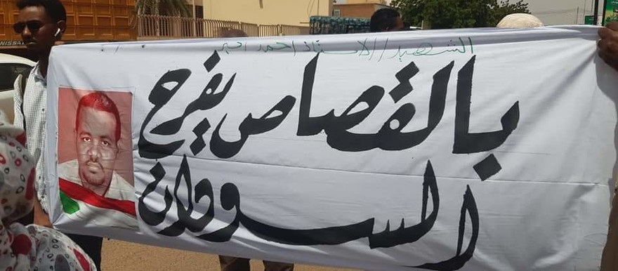 Protest at the court in Omdurman (RD)