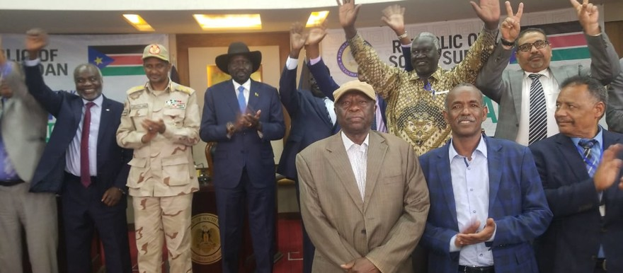 Agreement of Juba ceremony (File photo RD)
