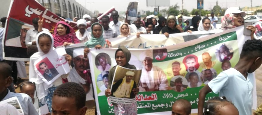 Protest calling for release of Revolutionary Awaking Council leader Musa Hilal in Khartoum (Social media)