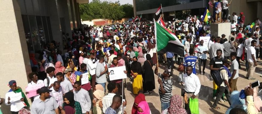 Demonstration in Khartoum demanding justice and retribution (RD correspondent)