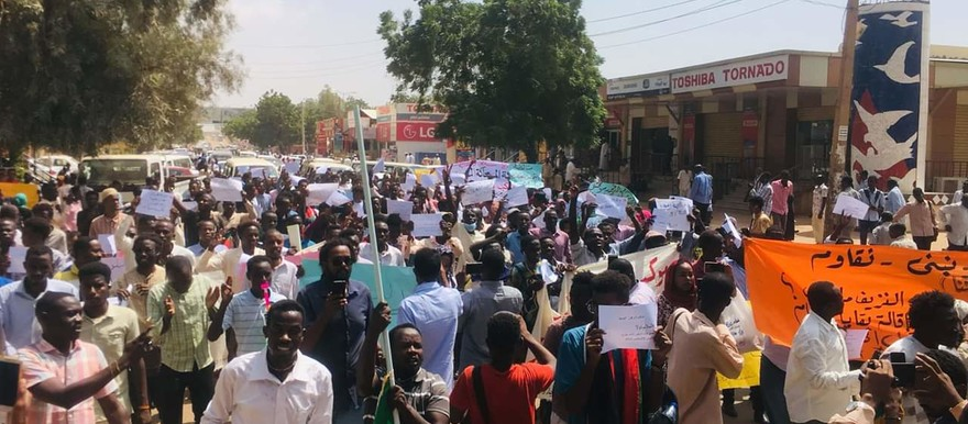 The demonstration in Khartoum yesterday, expressing solidarity with Darfur and demanding an end to the war and the killings (RD correspondent)