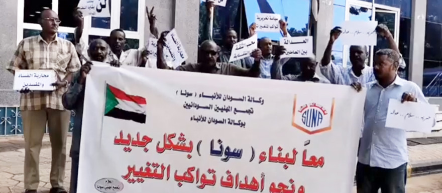 SUNA workers hold vigil in Khartoum on Wednesday (Social media)