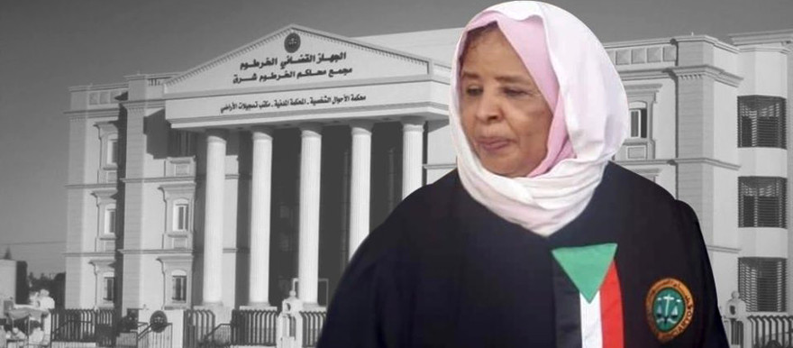 Sudanese Supreme Court Judge Nemat Abdallah Kheir has been confirmed and gazetted as Sudan's new Chief Justice (Social media)