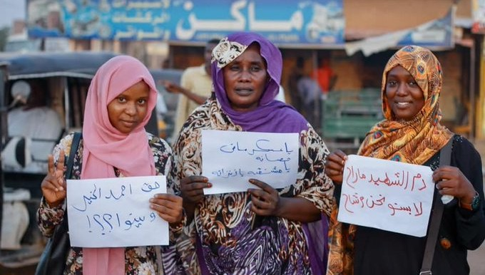 March held in Khartoum on October 10, 2019 to remember protestors who went missing during the revolution against the former regime in Sudan (RD)