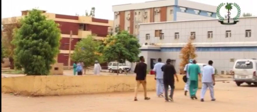 Still from a video report of the Sudanese Ministry of Health about the assault on doctors at the Omdurman Teaching Hospital, May 22, 2020 (Health Ministry FB page)