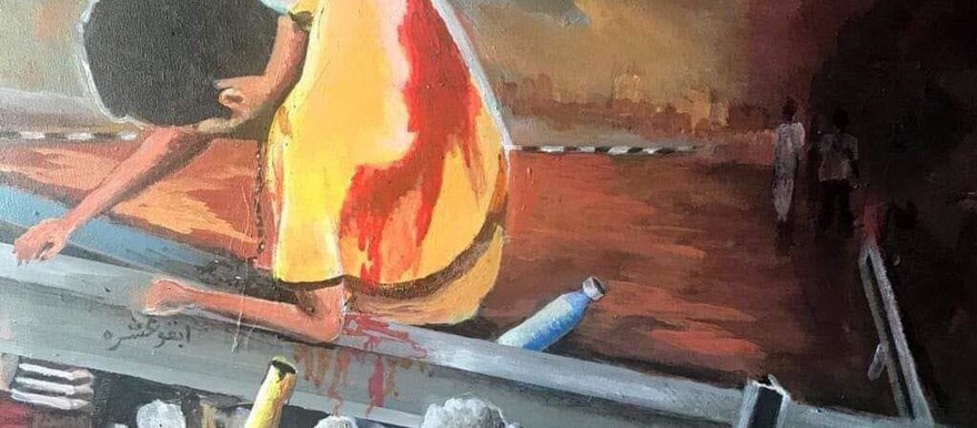Painting of an injured protestor by Sudanese artist Nejmeldin El Atbarawi (RD)