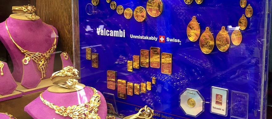 Valcambi gold on sale in Dubai (File photo: Global Witness)