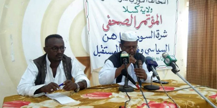The Revolutionary Alliance for Eastern Sudan hold a press conference in Kassala yesterday (Social media)