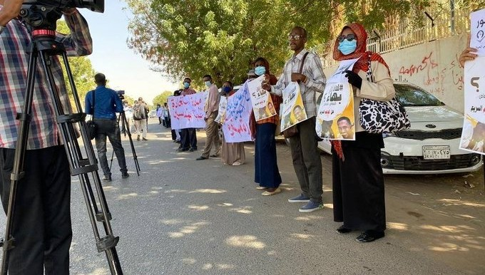 Protest against the Rapid Support Forces oranised by the Sudanese Professionals Association on November 14 (Social media)