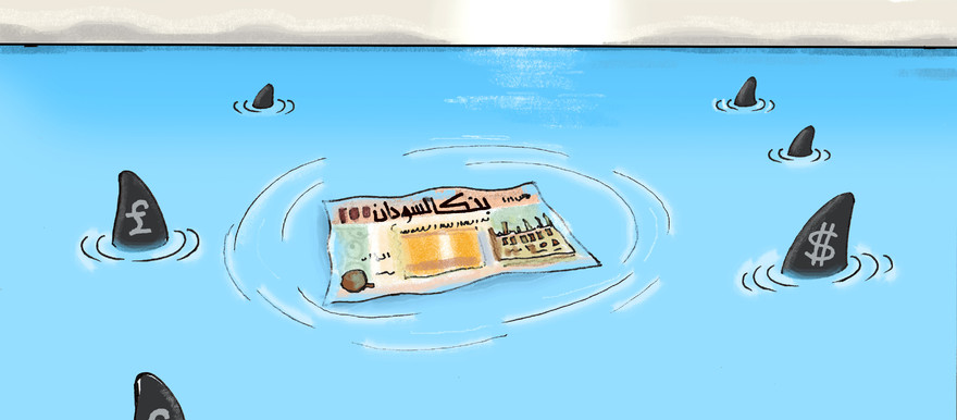 The Sudanese currency - a cartoon by Omar Dafallah (RD)