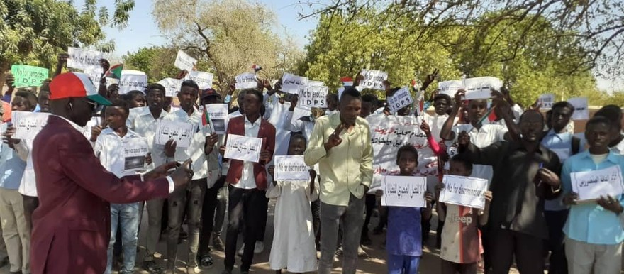 The protests in Gireida earlier this month for the dismissal of the South Darfur wali and the removal of RSF units from the region (social media)