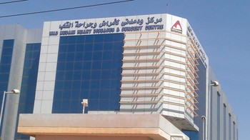 File photo: Wad Madani Hospital
