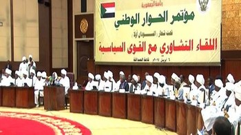 A meeting of the National Dialogue in Khartoum (file photo)