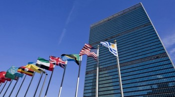 The United Nations building in New York (iStock)