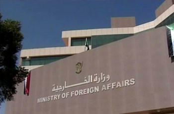 The Ministry of Foreign Affairs in Khartoum (file photo)