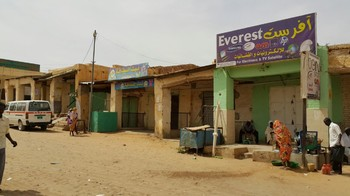 The Grand Market of El Fasher, closed after repeated burglaries, May 2015 (RD)