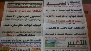 Sudanese newspapers (file photo)