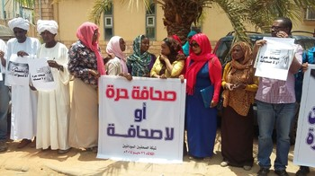 "Journalists in Khartoum protest against the continuing press curbs. The banner says ""Free press or no press"", May 2015 (file photo)"