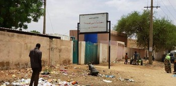 A backdoor of the Nyala Teaching Hospital in South Darfur (Sudaneseonline)