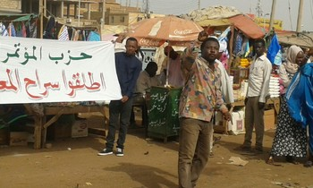 Activists of the Sudanese Congress Party stage a protest in Khartoum (File photo)