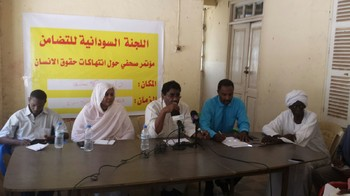 Press conference of the allied opposition forces in Khartoum, August 2015 (RD)