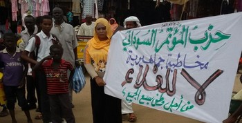 A public rally of the Sudanese Congress Party (SCP)