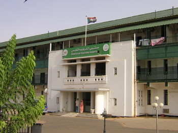Khartoum (Bahri) teaching hospital (file photo)