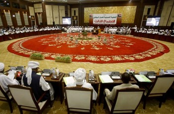 Meeting of the National Dialogue general assembly (file photo)