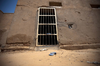 Prison cell in Mellit, North Darfur (file photo)