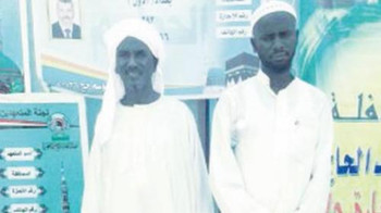 Two Sudanese pilgrims saved 40 seriously injured people during the stampede in Mina, 24 September 2015 (Saudi Gazette)