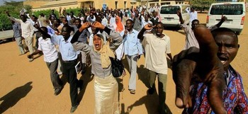 A protest by students in Darfur (file photo)