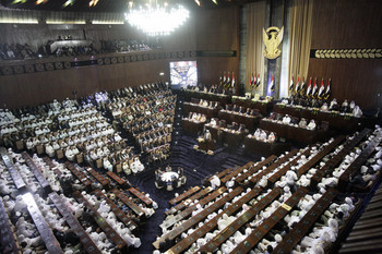 Sudan's National Assembly (File photo: SUNA)