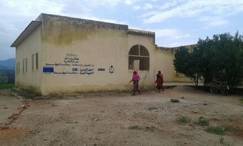 The office of Tearfund organisation in Nierteti, Central Darfur