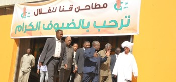 Guests at the inauguration of the Gena Flour Mills in Khartoum North, 24 January 2016 (sudanvisiondaily)