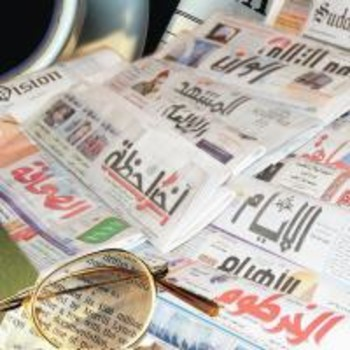 Sudanese newspapers.
