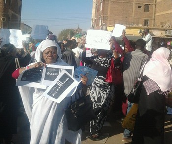 Members of the Sudan Women's Solidarity Movement protest against government policies, February 2016 (RD)