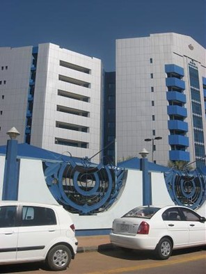 Central Bank of Sudan (File Photo)
