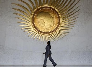 Headquarters of the African Union in Addis Ababa, Ethiopia (Xinhua)