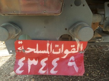 Example of a red number plate. Photo of a seized Sudan Army Forces vehicle in Mufu, Blue Nile, in April 2016 (SPLM-N)