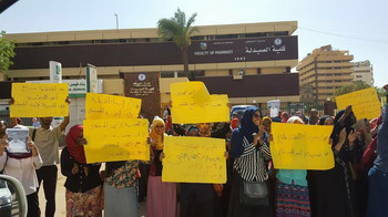 Students protest in Khartoum last week