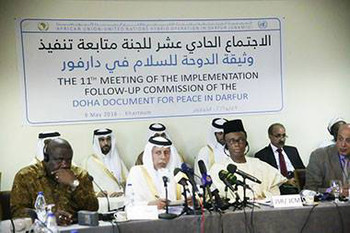 Delegates at the The 11th meeting of the Implementation Follow-up Commission (IFC) of the Doha Document for Peace in Darfur (DDPD) that was convened today in the Sudanese capital of Khartoum. (Sudan Tribune)