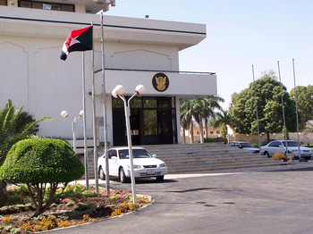 The Foreign Ministry of Sudan in Khartoum (file photo)