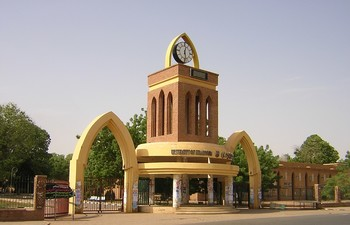 The main entrance of the Universityof Khartoum in central Khartoum (file photo)