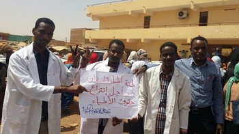 File photo: Doctors strike for improved working conditions in Sudan in 2016 (RD)