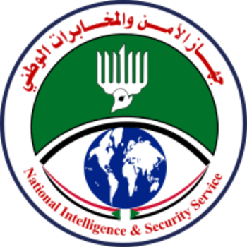 The emblem of Sudan's National Intelligence and Security Service (NISS)