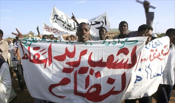 Protests in Khartoum against price hikes, October 2013 (file photo)