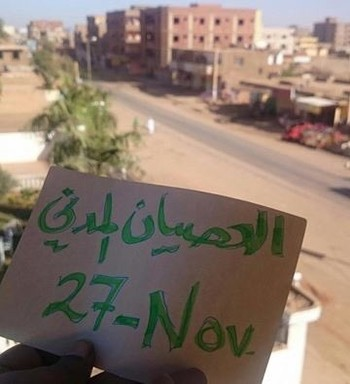 Civil disobedience - Empty roads in Khartoum on 27 November 2016 (Twitter)